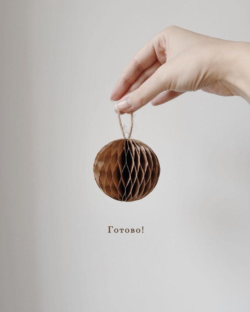 игрушки на елку из крафт бумаги